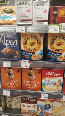 $11 for Honey Bunches of Oats. Only $4 for Rice Krispies!